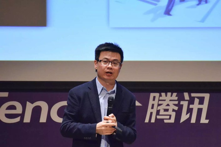 Tencent CEO