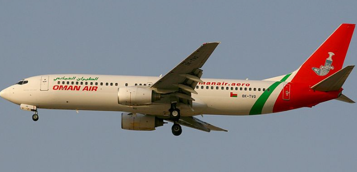 Oman airlines